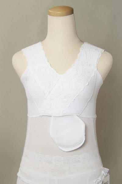 画像1: 部分補正用胸パッド・ドロップ型