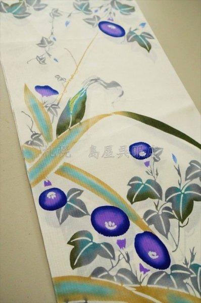 画像1: 三勝:朝顔と玉蜀黍(二枚型染) (1)