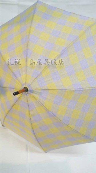 画像1: 日傘:チェック(藤/からし色) (1)