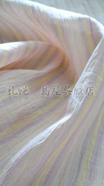 画像1: 小千谷縮:ピンク地ストライプ (1)