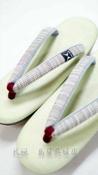 画像1: 女性用草履:ハナエモリデザイン・緑系 (1)