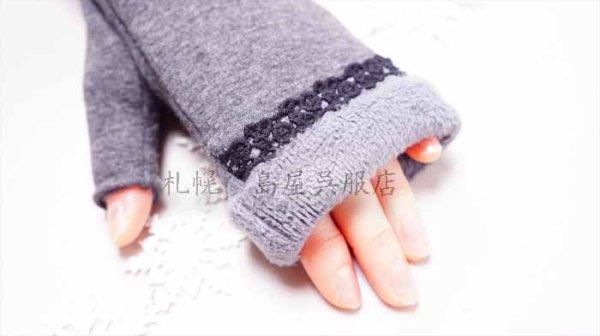 画像1: 袖口 指先あったか きもの用防寒ロング手袋 マフマフ 天竺生地 (1)