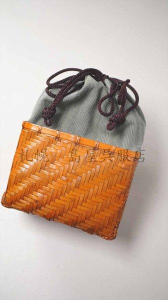画像1: 男性用小物・信玄袋 (1)