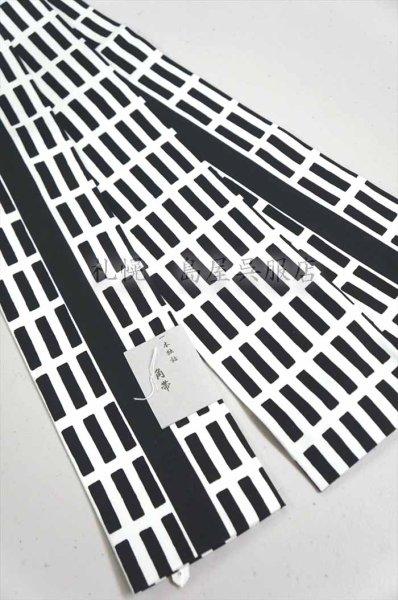 画像1: 角帯:一本独鈷/黒 (1)