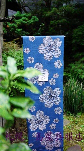 画像1: 竺仙:桜(奥州小紋) (1)