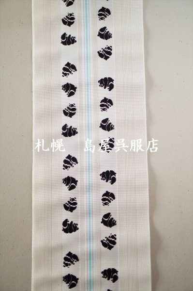 画像1: (夏)半幅帯:博多織・パンダ (1)