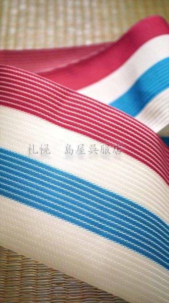 画像1: 半幅帯:博多織/麻絹・トリコロール (1)