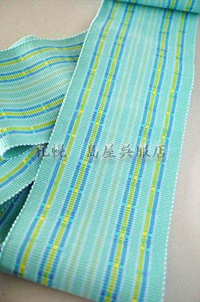画像1: 半幅帯:花織/首里道屯(ロートン)織・爽やかミントグリーン (1)