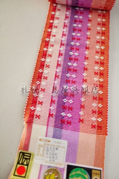 画像1: 半幅帯:花織/首里花織・キュートな赤 (1)