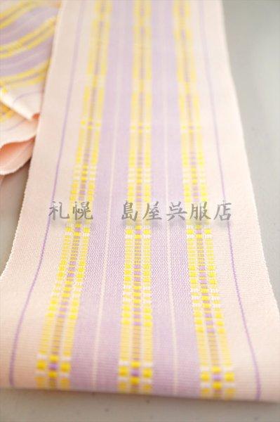 画像1: 半幅帯:花織/首里道屯(ロートン)織・ベビーピンク (1)