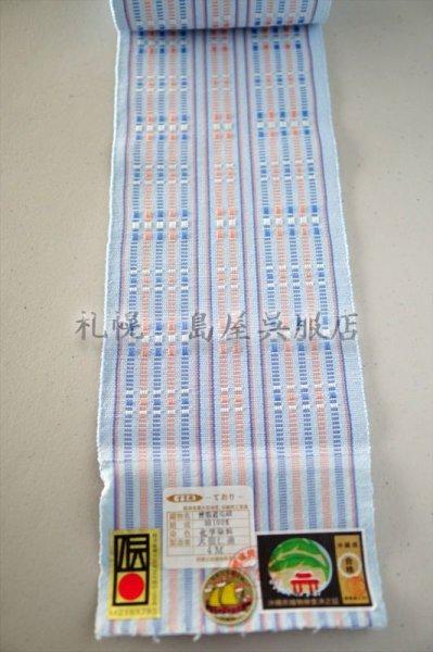画像1: 半幅帯:花織/首里道屯(ロートン)織・水色とオレンジ (1)