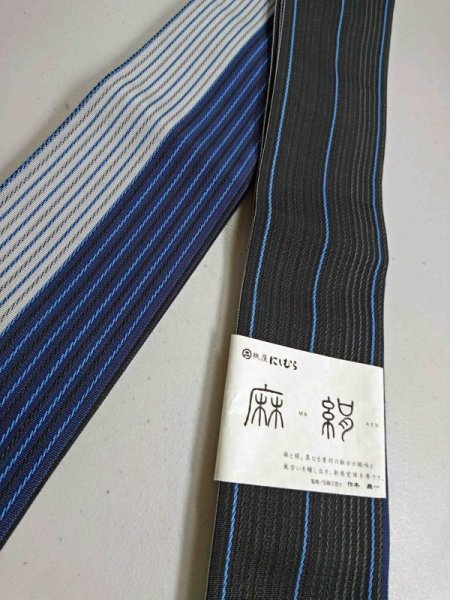 画像1: 角帯:麻絹・ブルー系 (1)
