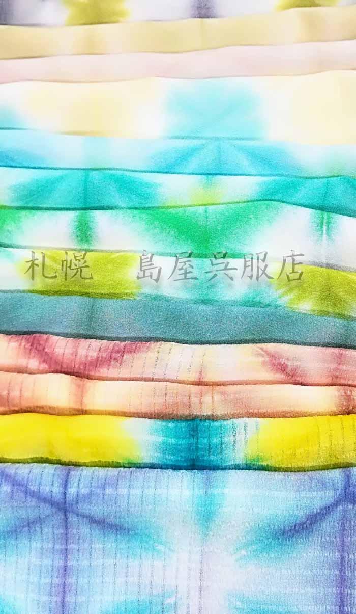 「島屋 大創業祭」開催2日めです。