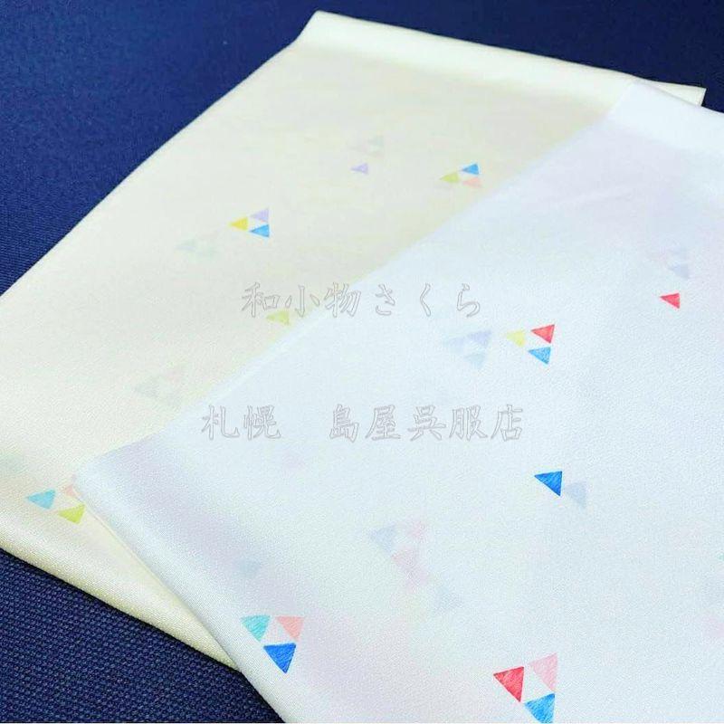 京都・さくらさんから素敵な厄除けの帯揚が・・・ご予約お受けいたします。